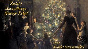 Vacaciones de Navidad -- Del 24 al 31 de diciembre la oficina del Consulado estará cerrada
