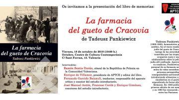 La presentación del libro de memorias La farmacia del gueto de Cracovia de Tadeusz Pankiewicz